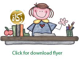 regina-flyer